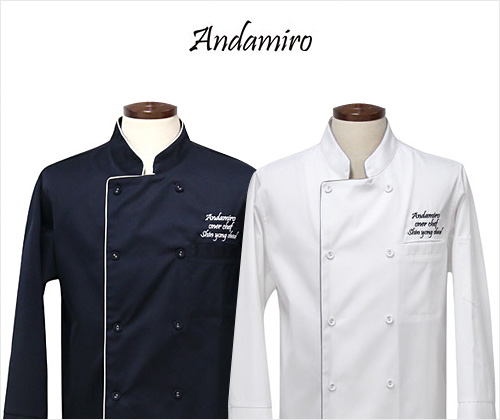 ANDAMIRO RESTAURANT UNIFORM