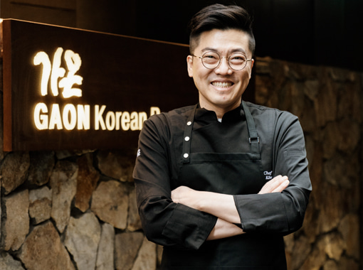 Korean culture on a plate -Chef.Byeong Jin Kim-