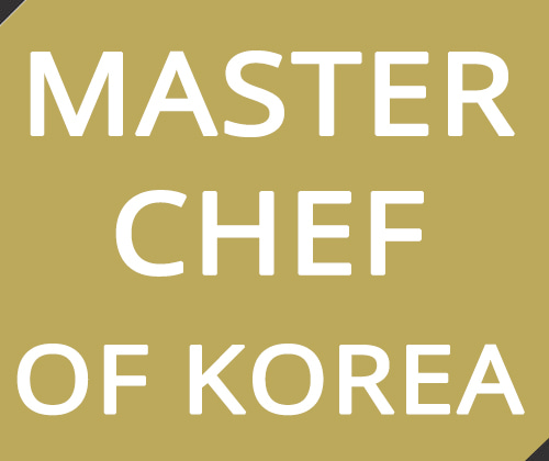 Master Chef Of Korea